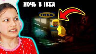 НОЧЬ В IKEA ПРЯЧУСЬ ОТ ОХРАНЫ Вики Шоу Плей