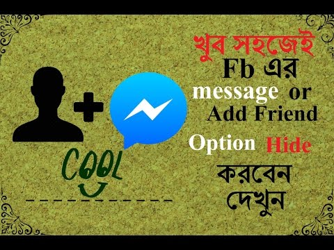 how to hide fb message or add friend option from your timeline Bangla tutorial 2018