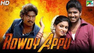 Rowdy Appu (2019) New Released Hindi Dubbed Full Movie | Jainath, Akshaya