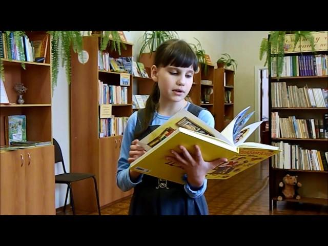 Изображение предпросмотра прочтения – МарияВасильева читает произведение «Что такое хорошо и что такое плохо» В.В.Маяковского