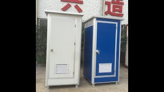 China Cheap Prefab Portable Toilet--Best Choice For Builders