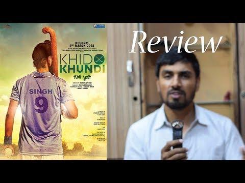 khido-khundi-2018-movie-review-ranjit-manav-mandy-gugu