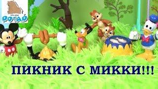 Видео для Детей! Микки Маус Мультик Grillin Mickey & Donald Мультики для Детей. Игрушки для Детей