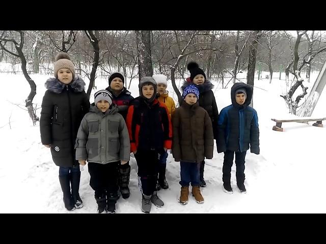 Изображение предпросмотра прочтения – МБОУ ОШ №16 г. Гуково3-й класс читает произведение «Снег да снег» А.А.Блока