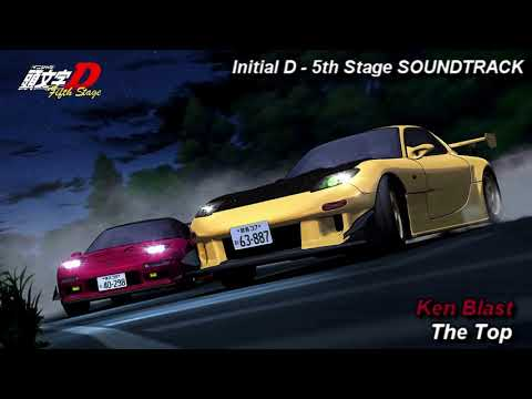 Initial D 5th Stage Soundtrack - The Top