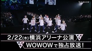 [SPOT] WOWOW / SEVENTEEN「SEVENTEEN 2018 JAPAN ARENA TOUR 'SVT'」