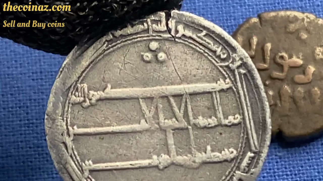 Antique Coins History of the origin of the Kufi dirham  and its meaning