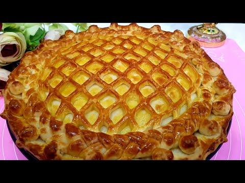 Потрясающий Вкусный Пирог!Для Праздничного стола!