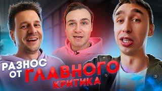 Николай Соболев критикует наш бизнес!