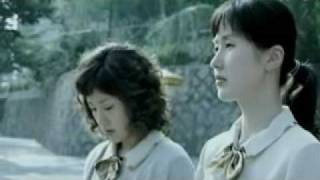 This Charming Girl (2004) - 여자, 정혜 - Trailer