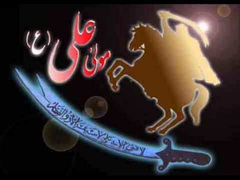 "Ya Ali (as) ""Sefak Ali (as)"" سيفك علي"