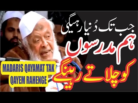 Very Aggressive Answer To Communal Peoples - Madarase Qayamat Tak Qayem Rahenge