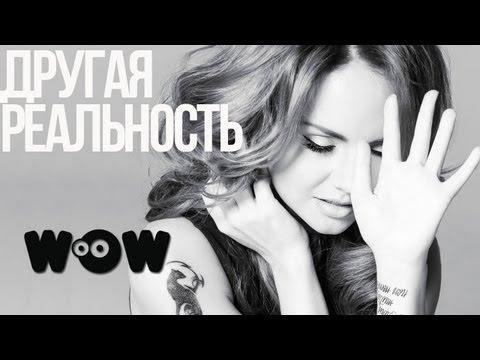 МакSим [Марина Максимова] тексты песен(слова) биография