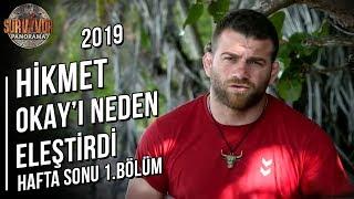 Türk Takımı Dağılmaya Mı Başlıyor | Survivor Panorama Hafta Sonu | 4. Sezon 1. Bölüm