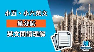 Publication Date: 2019-06-24 | Video Title: 【小五/小六英文閱讀理解技巧】
