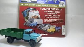 Автолегенды СССР. Грузовики №48 - ГАЗ-53-12