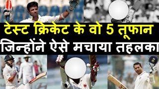 भारत के 5 वो बल्लेबाज जिन्होंने टेस्ट मैच में बनाए सर्वाधिक औसत से रन   Headlines India