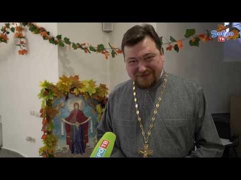Праздник Покрова Пресвятой Богородицы в Орехово-Борисово Южное