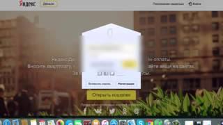 Автоматический Скрипт Заработка в Сети CASH FIRE   Скрипт для Автоматического Заработка