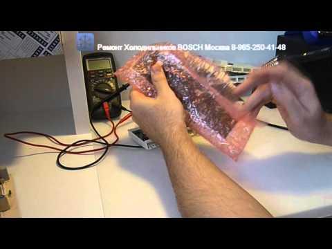 Ремонт Холодильника BOSCH model KGN36VL10R