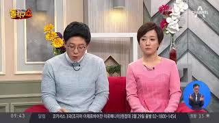 연평도·목함지뢰·미소니 해킹…도발 배후엔 김영철 thumbnail