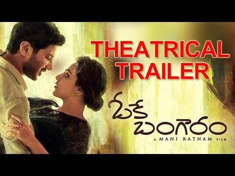 OK Bangaram Theatrical Trailer llDulquer Salmaan, Nithya Menen, ARRahman, Mani Ratnam