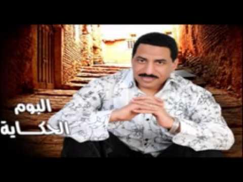 اغاني شعبي مصري حزين.mp4