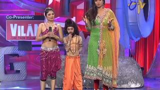Dhee 6 - 15th January 2014