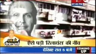 Dhirubhai Ambani: A Success Story Part 3