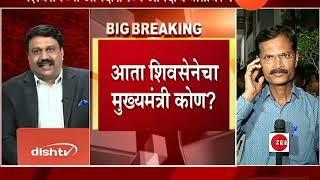 Mumbai Shiv Sena To Form Government In Maharashtra With Congress And NCP Update