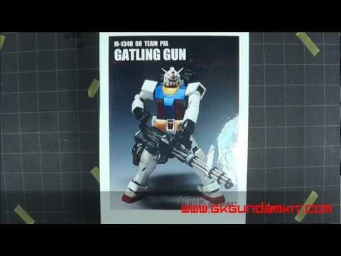 Resin M-134R Gatling Gun(HD)