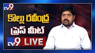 TDP Kollu Ravindra Press Meet LIVE