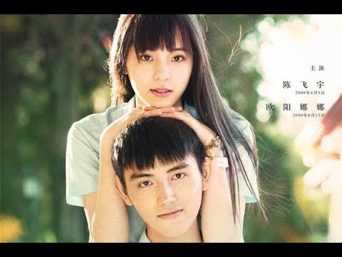 Secret Fruit [ 秘果 ] Romantic Chinese Movie ENG SUB HD