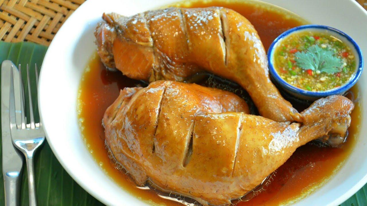 ไก่ต้มน้ำปลา ต้มยังไงให้หนังไม่เละ มาพร้อมกับสูตรน้ำจิ้มรสเด็ด อร่อยแซ่บแน่นอนค่ะ คอนเฟิร์ม!!