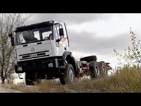 IVECO-Pegaso factory   (video from 1994)