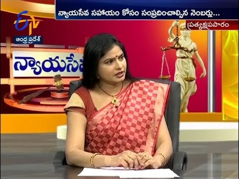 Cyber Act | Legal Solutions| Nyaya Seva | 16th September 2017 | ETV Andhra Pradesh