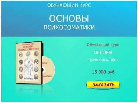 Нижегородский институт развития