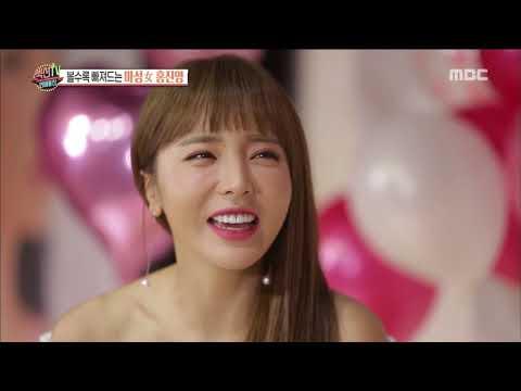 [HOT]HONG JINYOUNG -  I Made My Debut As A Girl Group.  , 섹션 TV 20180806