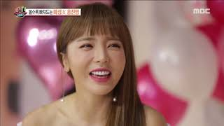 [HOT]HONG JINYOUNG -  I made my debut as a girl group.  , 섹션 TV 20180806