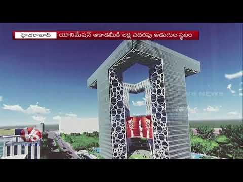 Telangana Govt Constructing Image Tower For  Animation & Gaming Hub As Hyderabad | V6 News