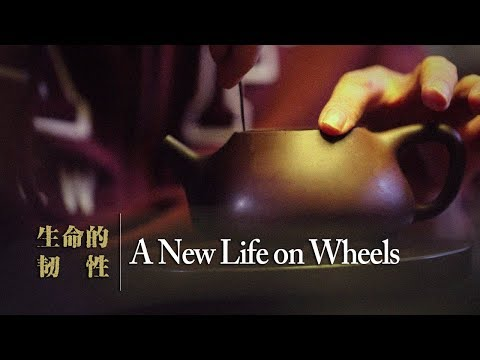 Download Youtube: Spouting hope: Disabled man becomes top teapot craftsman