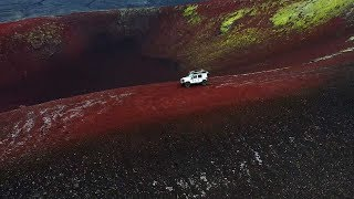 Glowing Red And Green Volcanic Crater thumbnail