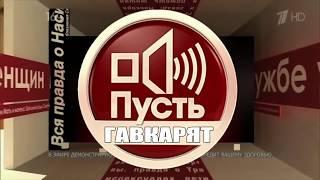 Шарик Шоу - ШОК! Диану Шурыгину изнасиловала Собака!!!