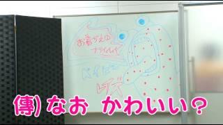 ベイビーレイズ【虎ノ門列伝#68】 thumbnail