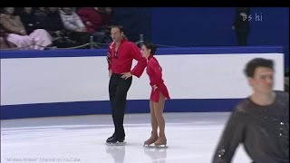 [HD]  Pair Round 1 SP Group 1 Warming Up - 2000/2001 GPF