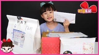 팬으로 부터 온 시크릿 서프라이즈 아이엠스타 장난감 선물상자?? Surprise Toys Box 라임튜브
