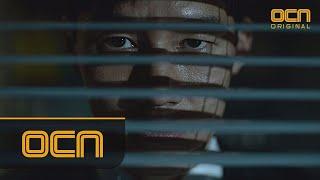 「バッドガイズ-悪い奴ら-2」予告映像ーキム・ムヨル