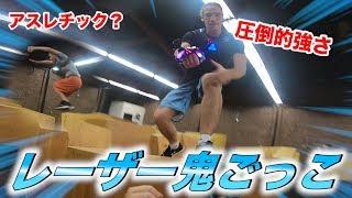 【新競技】レーザータグで圧倒的強者にボコボコにやられました。