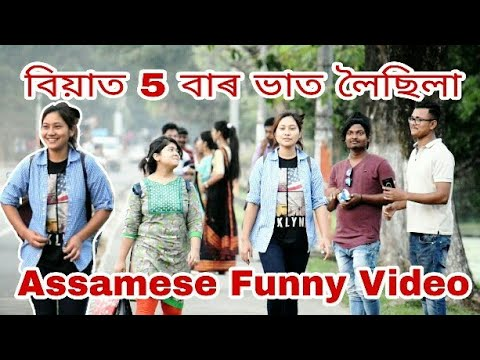 Prank In Guwahati University || Funny Comment Trolling #6 ||