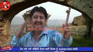 Mirza II Raja Sidhu l HD Video l Latest Punjabi Songs 2020 II Awam Music